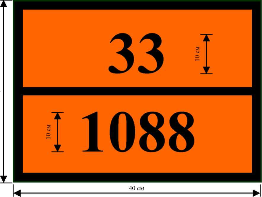 Номер цвета оранжевый