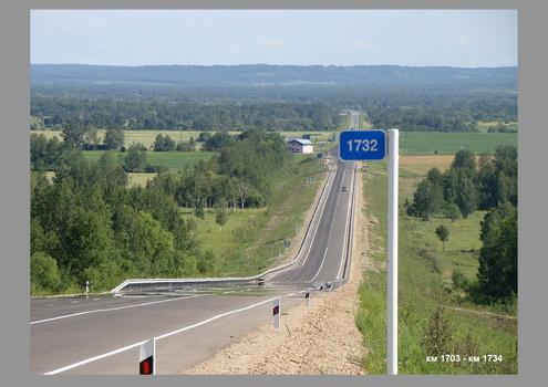 """Федеральная автомобильная дорога  """"Амур """" Чита - Хабаровск проходит по территориям Читинской, Амурской и Еврейской..."""