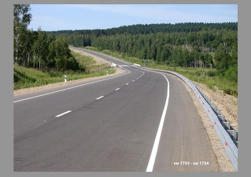 """Дороги  """"Чита - Хабаровск: дорога длиной в полвека """" ."""