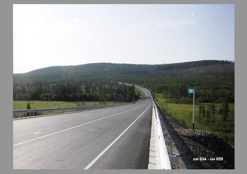 В далеком 1966 году было принято решение о строительстве автомобильной дороги Чита - Хабаровск протяженностью 2097 км...