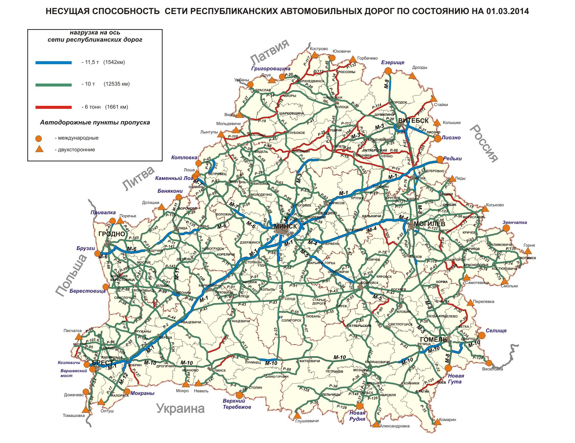 Белдорцентр» опубликовал карту ограничений проезда по мостам и.