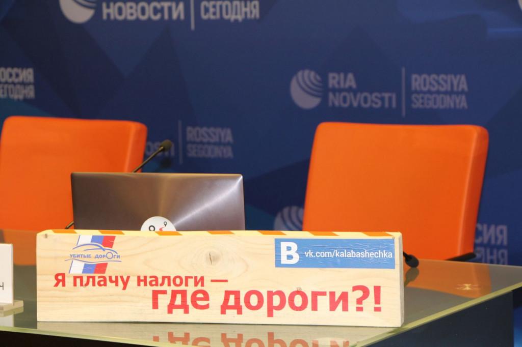 Петрозаводск попал врейтинг городовРФ ссамыми «убитыми» дорогами